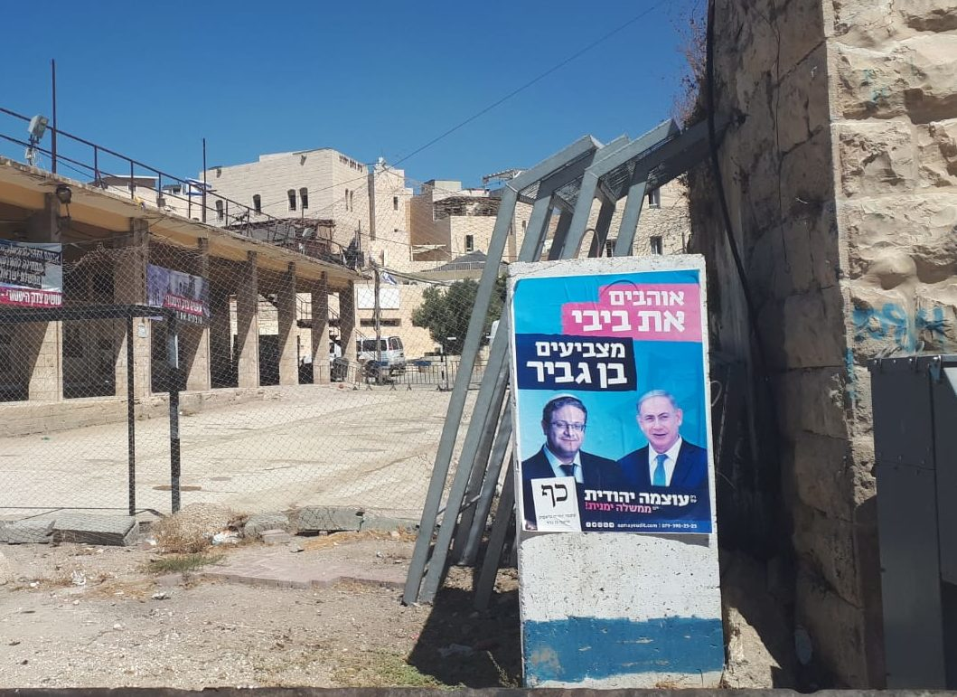 """All good things are four"" – On the fourth Israeli legislative elections within two years"